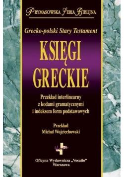 Księgi greckie grecko polski Stary Testament