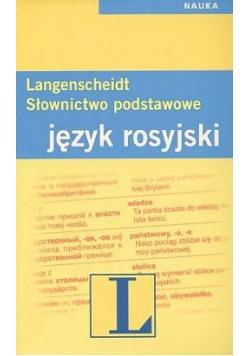 Słownictwo podstawowe język rosyjski