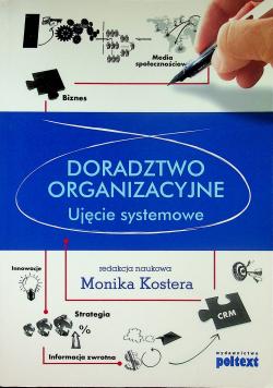 Doradztwo organizacyjne
