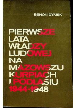Pierwsze lata władzy ludowej na Mazowszu