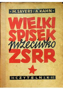 Wielki spisek przeciwko ZSRR 1948r
