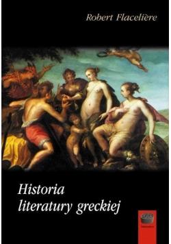 Historia literatury greckiej