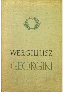 Georgiki