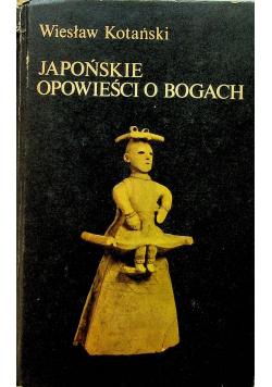 Japońskie opowieści o bogach