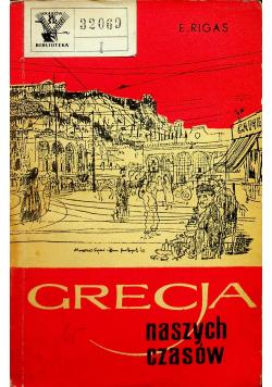 Grecja naszych czasów
