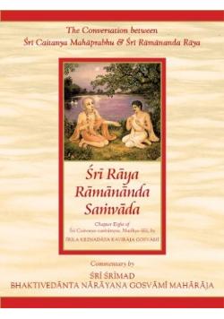 Śri Raya Ramananda Samvada Nowa