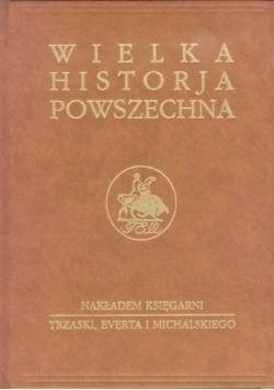 Wielka historia powszechna tom I część 1 reprint z 1935 r