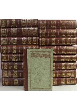 Encyklopedia powszechna 17 Tomów reprit z 1984 r.