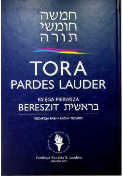 Tora Pardes Lauder  Księga pierwsza Bereszit