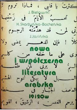 Nowa i współczesna literatura arabska 19 i 20 w