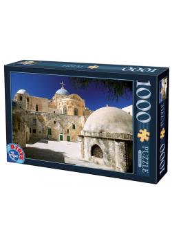 Puzzle 1000 Izrael, Jerozolima III