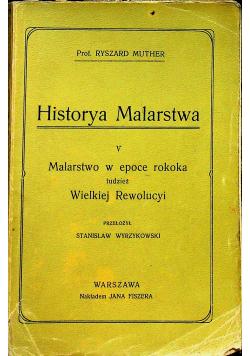 Historyja Malarstwa tom  V 1904r