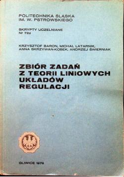 Zbiór zadań z teorii liniowych układów regulacji