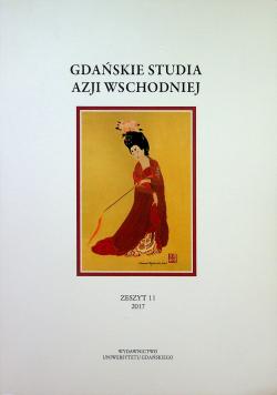 Gdańskie studia Azji Wschodniej Zeszyt 11