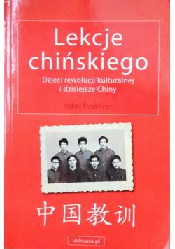 Lekcje chińskiego