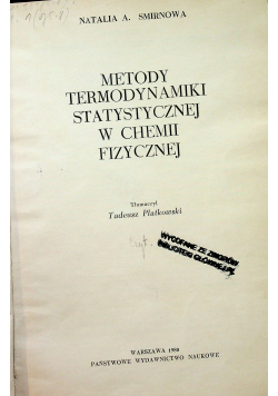 Metody termodynamiki statystycznej w chemii fizycznej