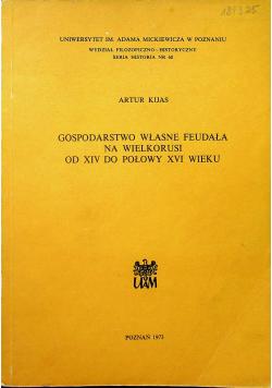 Gospodarstwo własne feudała na wielkorusi od XIV do poowy XVI wieku