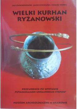 Wielki Kurhan Ryżanowski