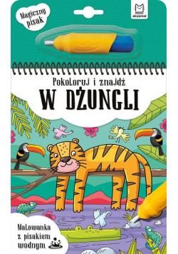 Pokoloruj i znajdź w dżungli Malowanka z pisakiem wodnym