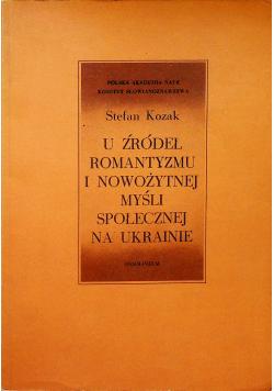 U źródeł romantyzmu i nowożytnej myśli społecznej na Ukrainie