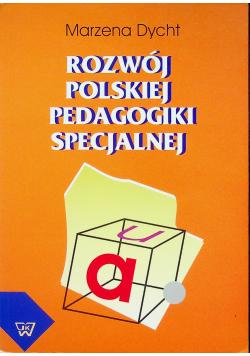 Rozwój polskiej pedagogiki specjalnej w świetle dokonań jej twórców