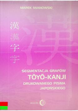 Segmentacja grafów toyo kanji drukowanego pisma japońskiego