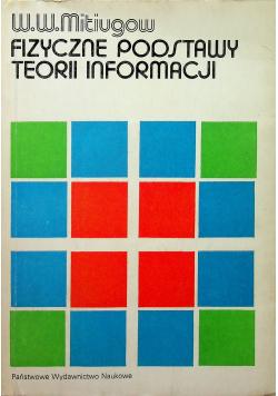 Fizyczne podstawy teorii informacji