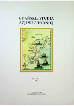 Gdańskie studia Azji Wschodniej Zeszyt 12