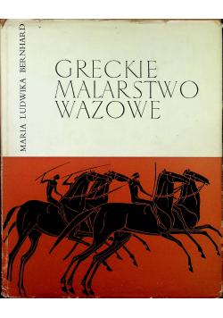 Greckie malarstwo wazowe