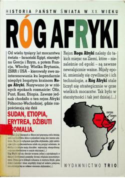 Róg Afryki