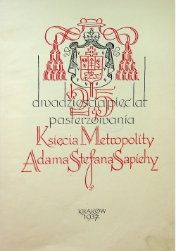 Jubileuszowa Księga Pamiątkowa 1912-1937, 1937 r.