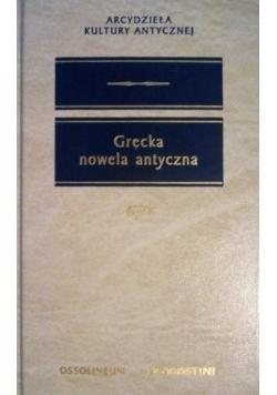 Grecka nowela antyczna