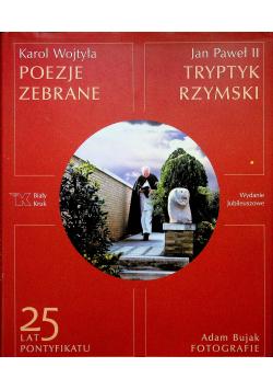 Poezje zebrane Tryptyk Rzymski