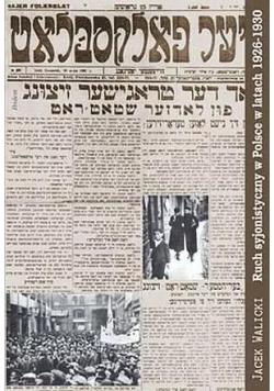 Ruch syjonistyczny w Polsce w latach 1926 do 1930