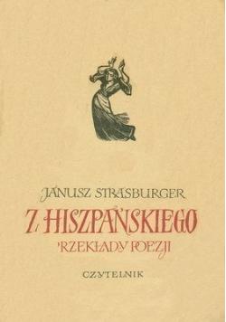 Z hiszpańskiego przekłady poezji