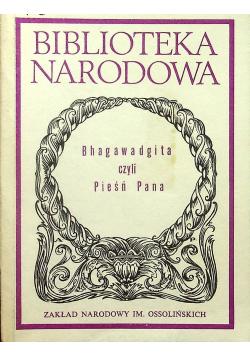 Bhagawadgita czyli Pieśń Pana