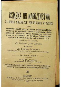 Książka do nabożeństwa za dusze zmarłych pokutujące w czyscu 1906 r