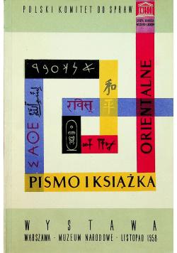 Pismo i książka Orientalne Katalog wystawy