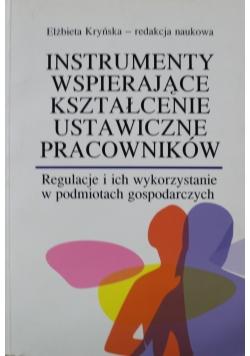 Instrumenty wspierające kształcenie ustawiczne pracowników