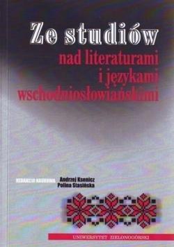 Ze studiów nad literaturami i językami wschodniosłowiańskimi