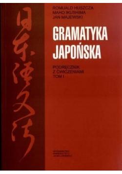 Gramatyka japońska
