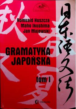 Gramatyka japońska tom I