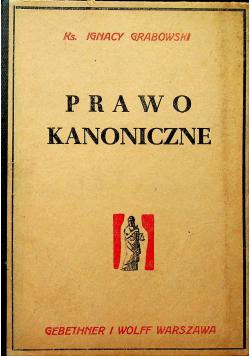 Prawo Kanoniczne 1948 r.