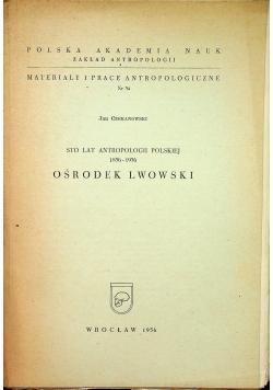Ośrodek Lwowski