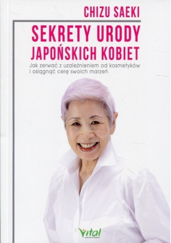 Sekrety urody japońskich kobiet