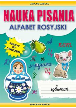 Nauka pisania Alfabet rosyjski
