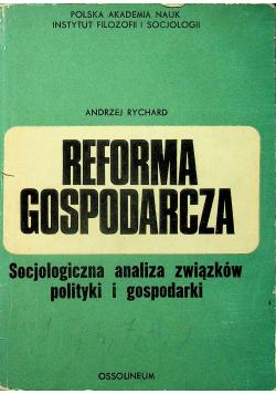 Reforma gospodarcza