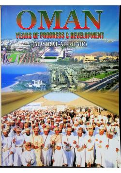 Oman years of progress & development