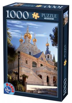 Puzzle 1000 Izrael, Jerozolima II