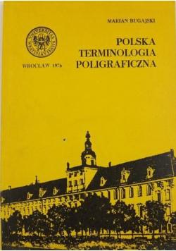 Polska terminologia poligraficzna